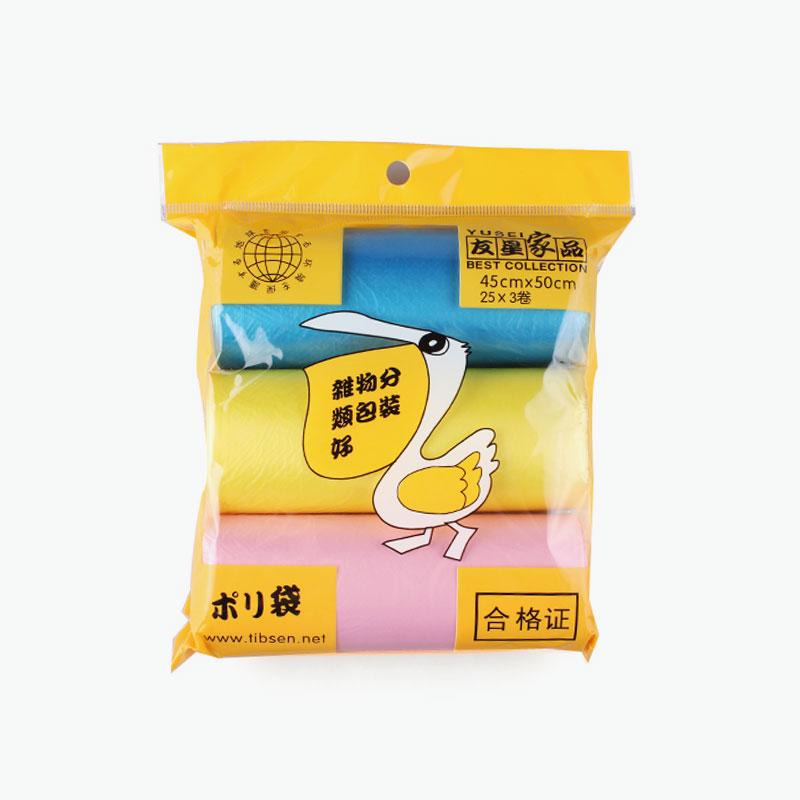Yusei, Colored Garbage Bags 45cmx50cm