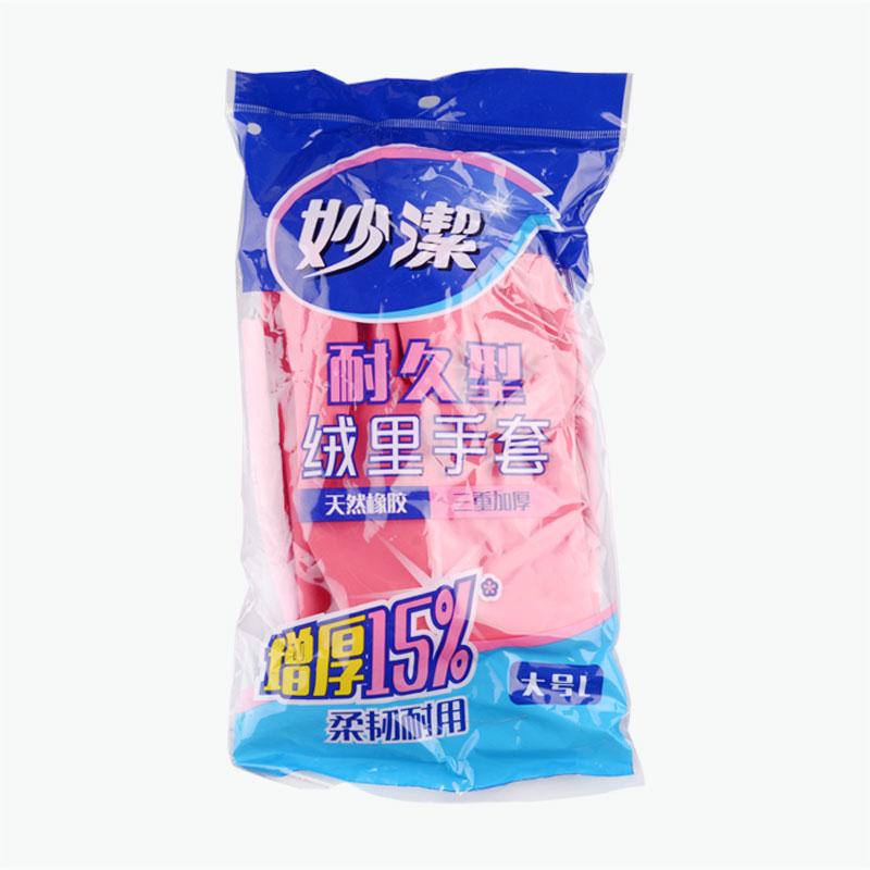 Miaojie Heavy Duty Gloves (L)