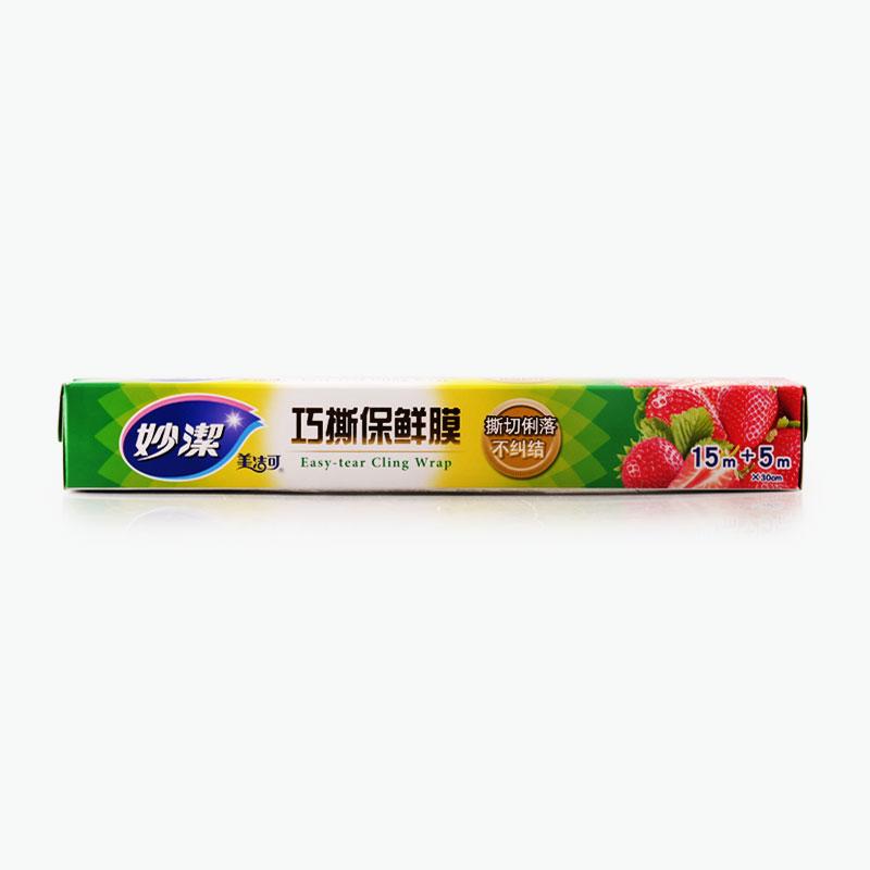 Miaojie, Easy Tear Saran Wrap 30cm x15m