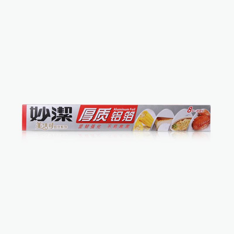 Miaojie, Aluminium Foil 30cm x8m