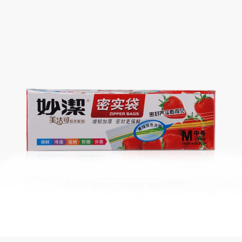 Miaojie, Resealable Zip Bags (Medium) 18x20.8cm x25