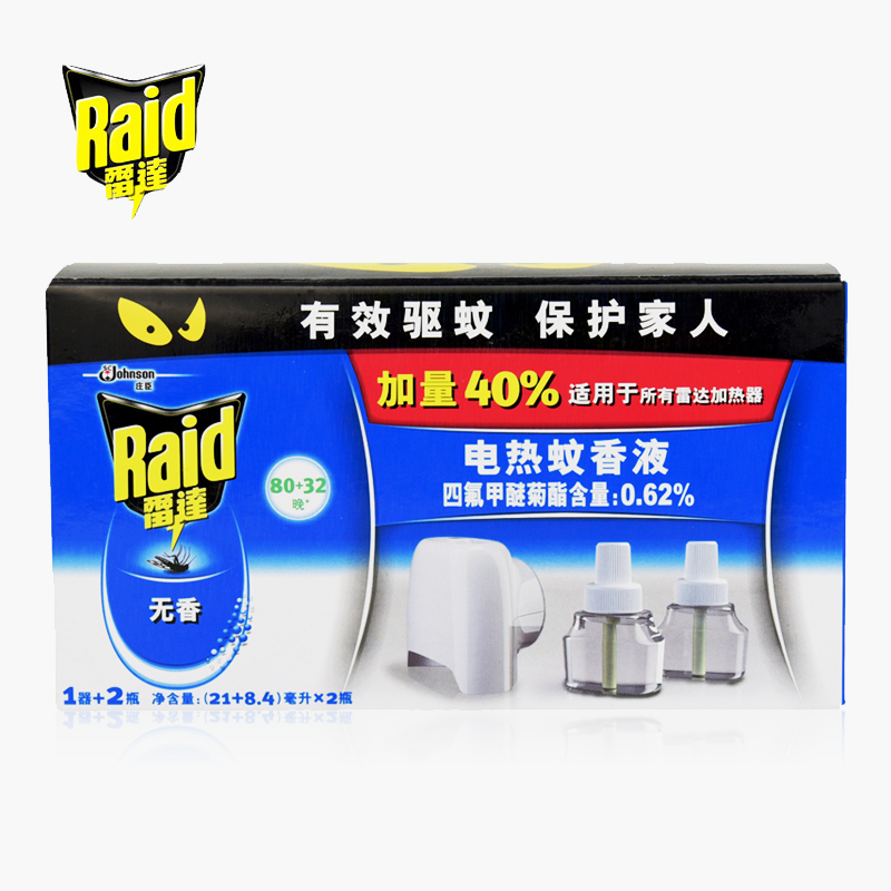 Raid, Plug-in Mosquito Repeller Device with 2 refill bottles 29.4ml