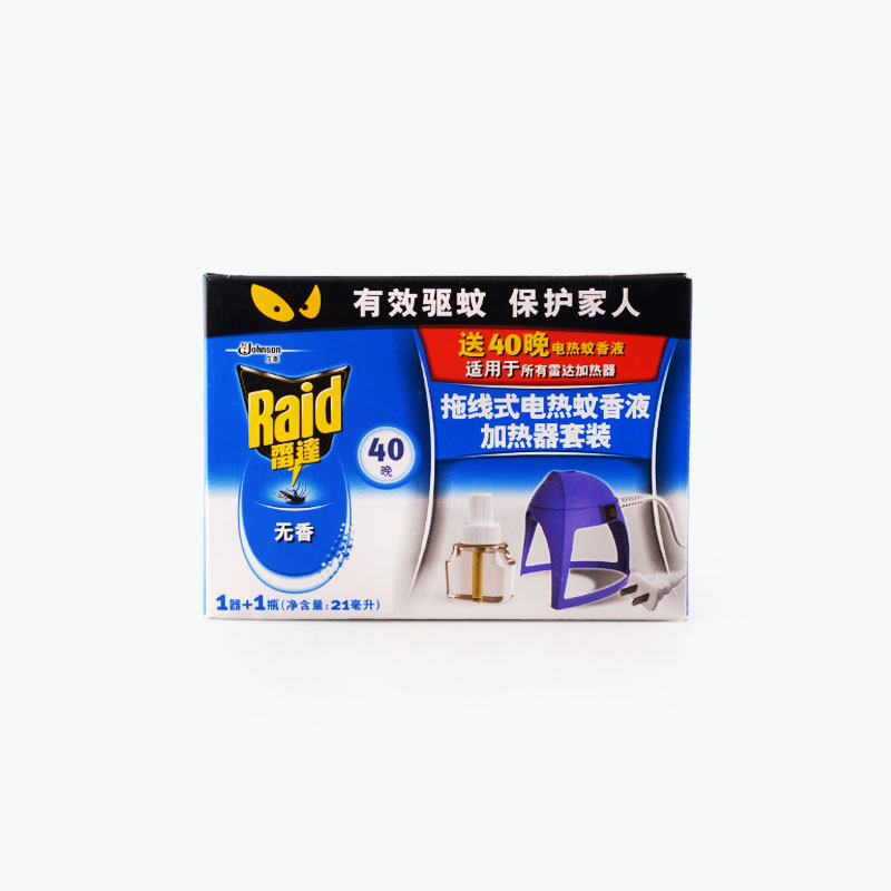 Raid, Plug-in Mosquito Repellent Warmer Set x1 (40 Nights)