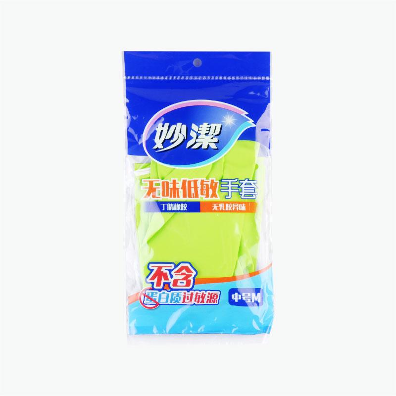Miaojie Low-Sensitivity Gloves (M)