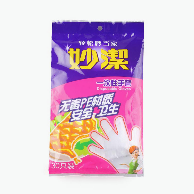 Miao Jie, Disposable Gloves x30