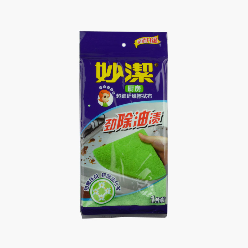 Miaojie, Kitchen Cloths x1
