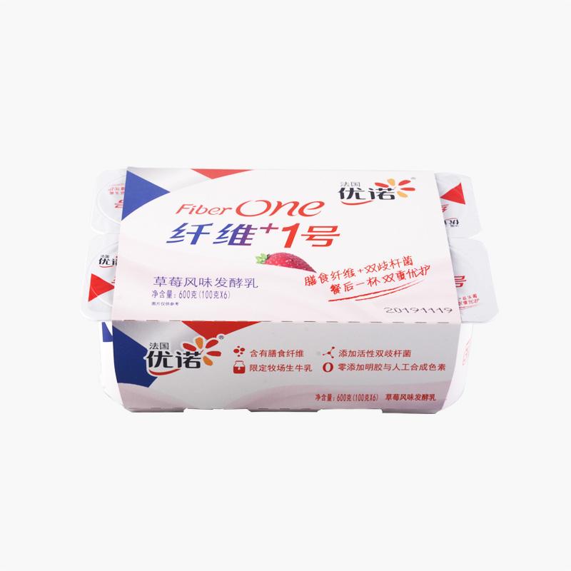 Yoplait Fiber One Stawberry Yogurt x6 100g