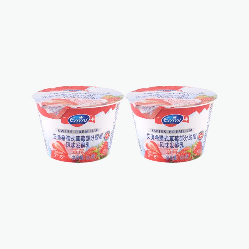 Emmi Swiss Premium Greek Style Strawberry Yogurt 150g x2