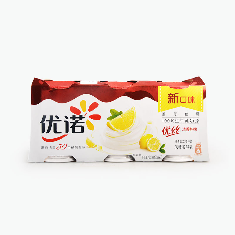 Yoplait, Perle de Lait Lemon Yogurt 135g x3