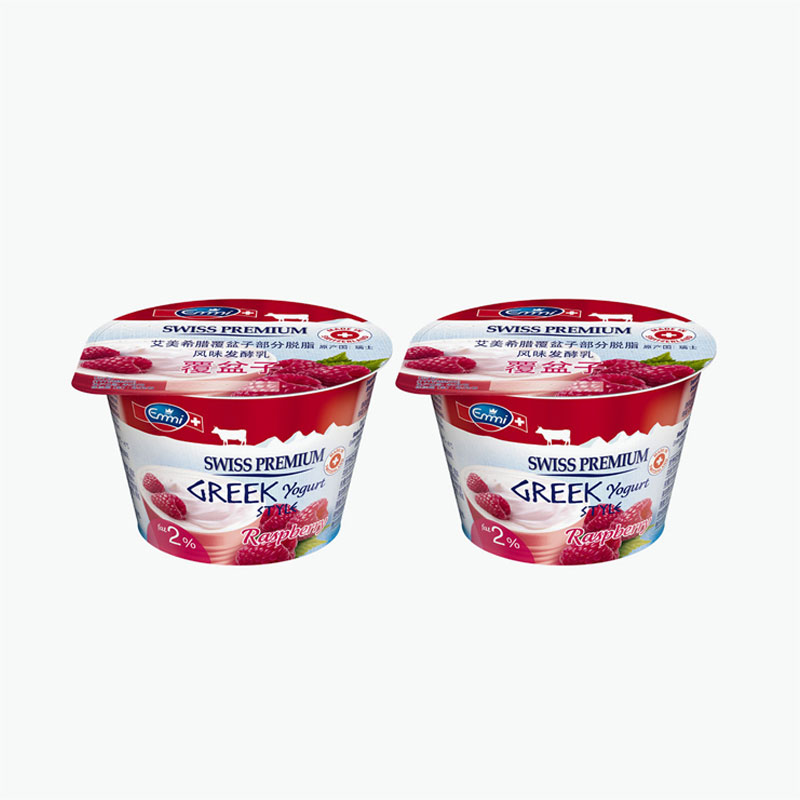 Emmi Swiss Premium Greek Style Raspberry Yogurt 150g x2