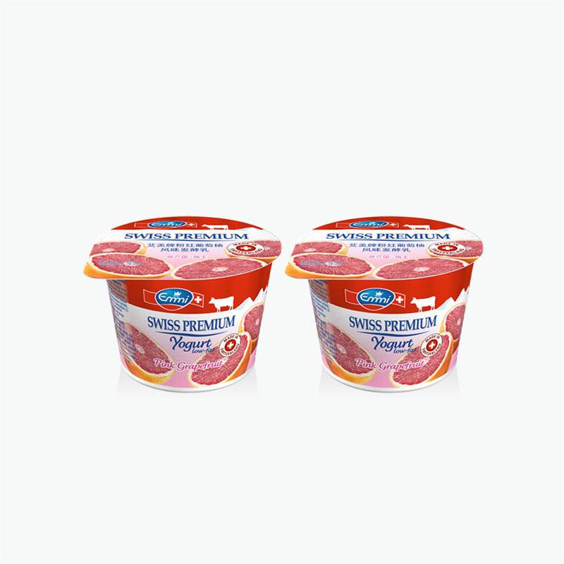 Emmi Swiss Premium Pink Grapefruit Yogurt 100g x2