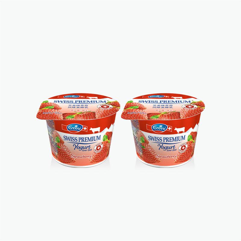 Emmi Swiss Premium Strawberry Yogurt 100g x2