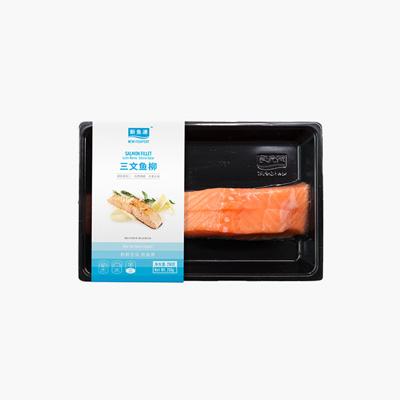 New Fishport Salmon Fillet 250g