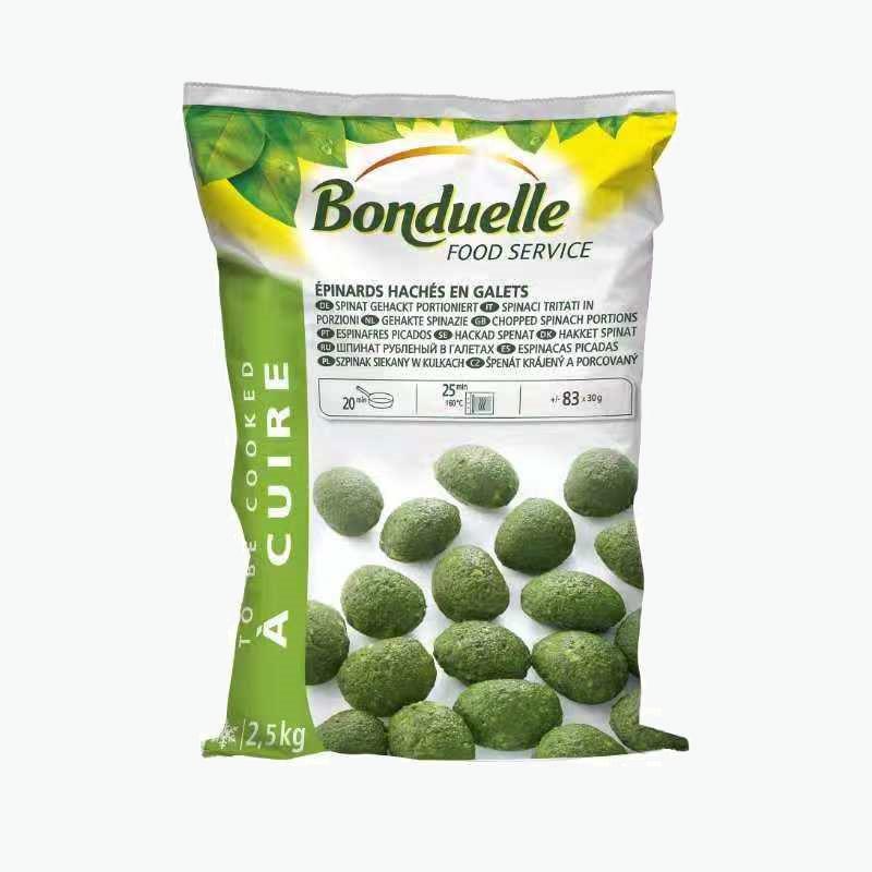 Bonduelle, Chopped Spinach 2.5kg
