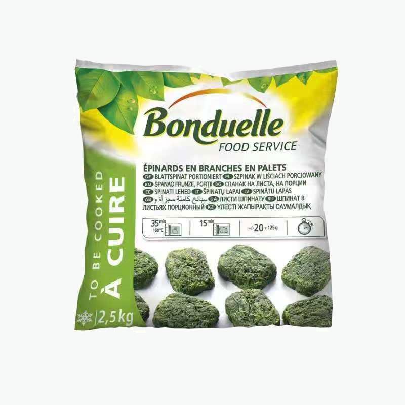 Bonduelle Frozen Leaf Spinach Chopped in Cubes  2.5kg