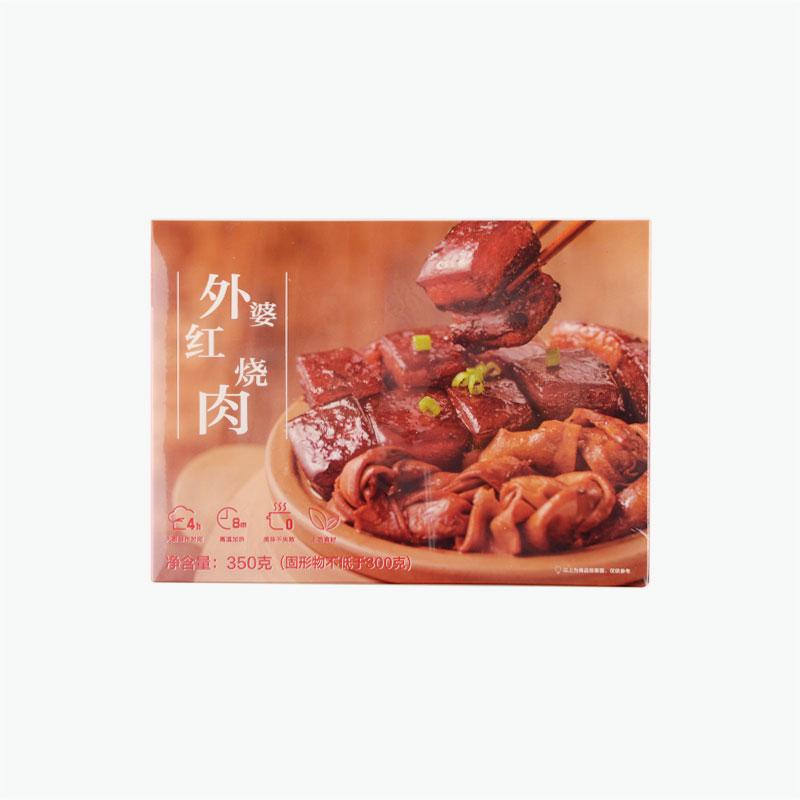 Shanghai Min Grandma'S Braised Pork Belly In Soy Sauce 350G