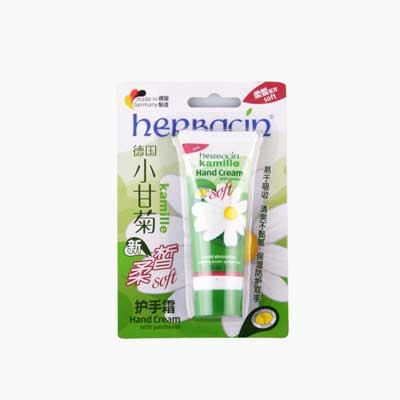 Herbacin Chamomile Hand Cream with Panthenol 20ml