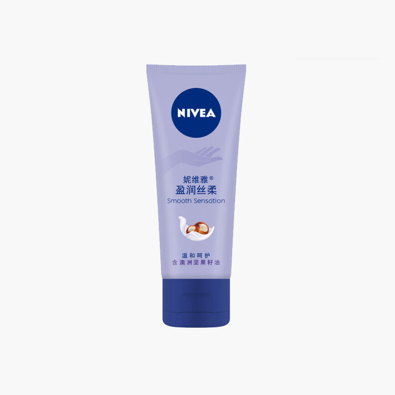 Nivea Smooth Sensation Hand Lotion 50ml