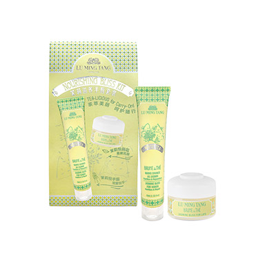 LuMingTang Jasmine Bliss Hand and Lip Kit 40ml+15ml