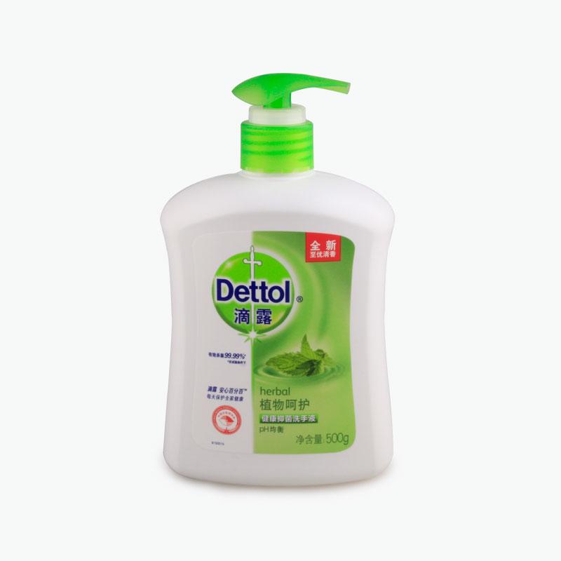 Dettol, Liquid Hand Soap (Herbal) 500ml