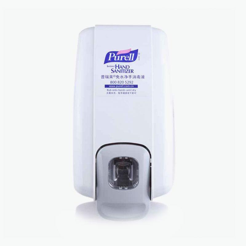 Purell, Manual Hand Sanitizer Dispenser x1