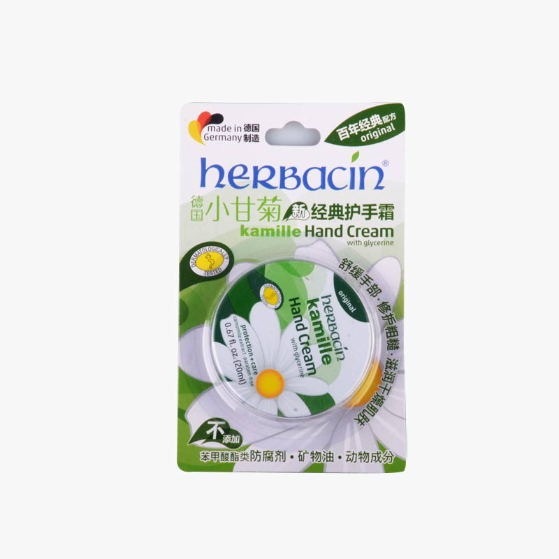 Herbacin Chamomile Hand Cream with Glycerol 20ml