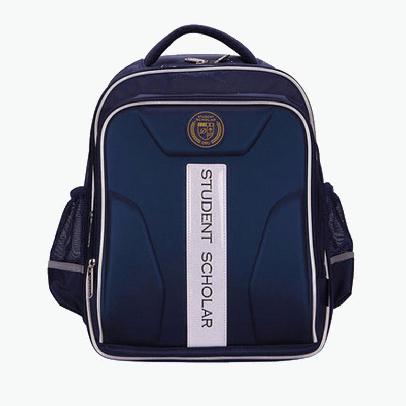 Deli, Triple Compartment Backpack (Dark Blue) x1