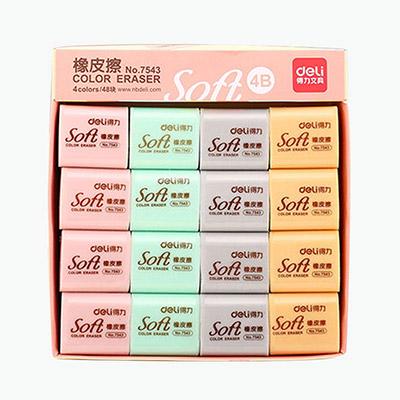 Deli, Soft Erasers x36