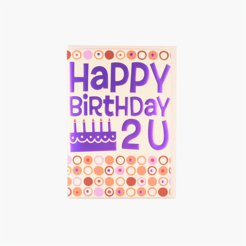 Hallmark Birthday Greeting Card 1 pc