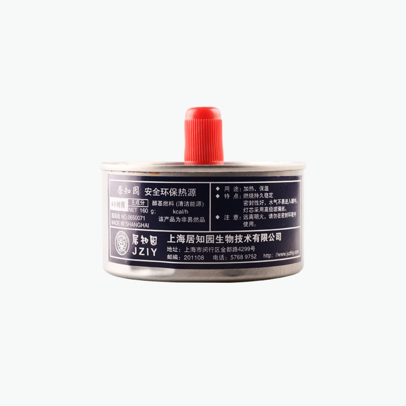 Ethanol Chafing Fuel Canister x1