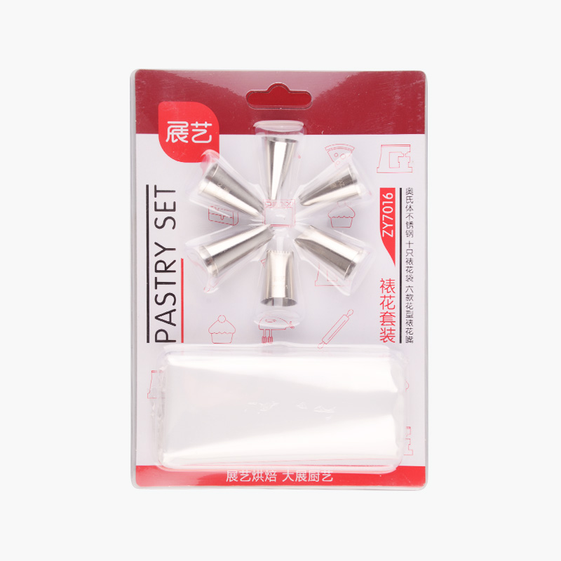 Zhanyi, Pastry Piping Set (x4 Nozzles x1 Bag)