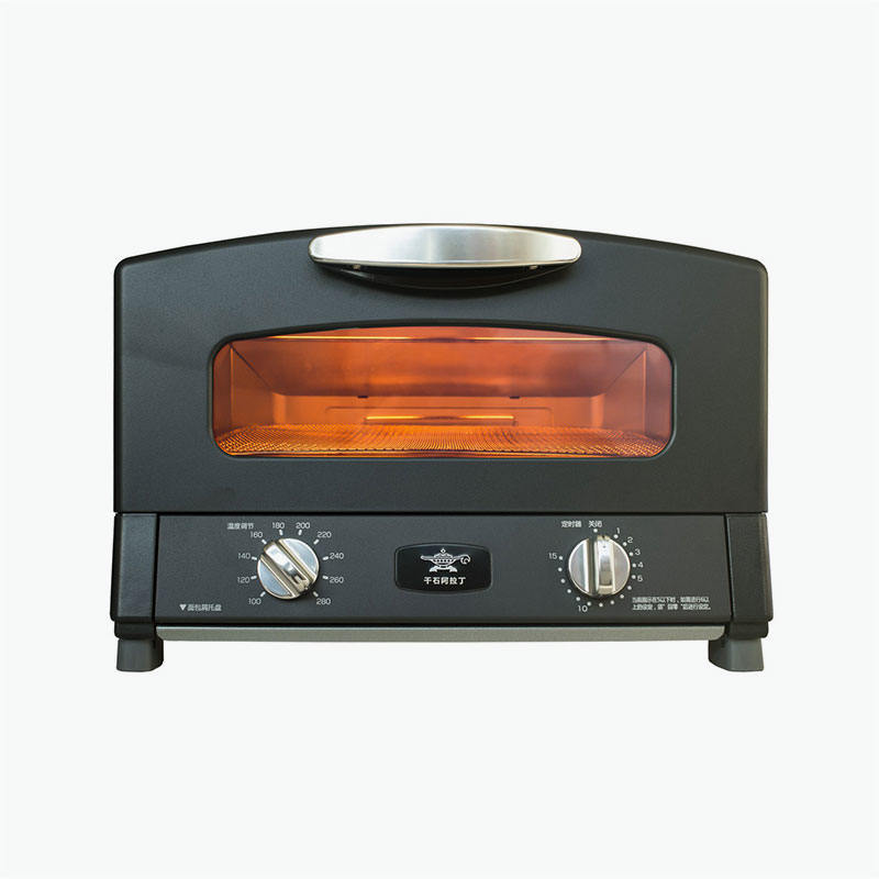 Aladdin Black Electric Oven
