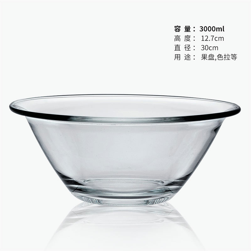 Bormioli Rocco Salad Bowl 3000ml