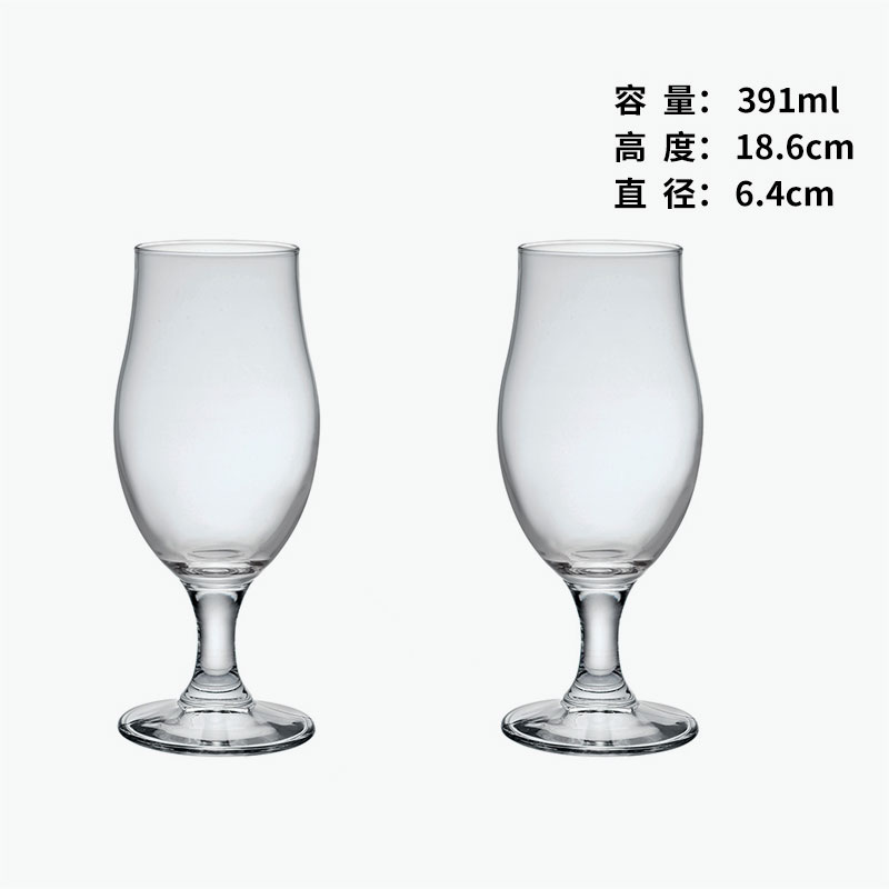 Bormioli Rocco Executive Beer Glass x2 391ml