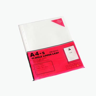 Deli, 'Zhuolian' Clear Sheet Protectors x100