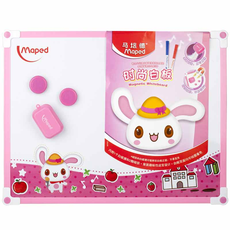Maped, Whiteboard Kit (Pink) 390x298mm x1