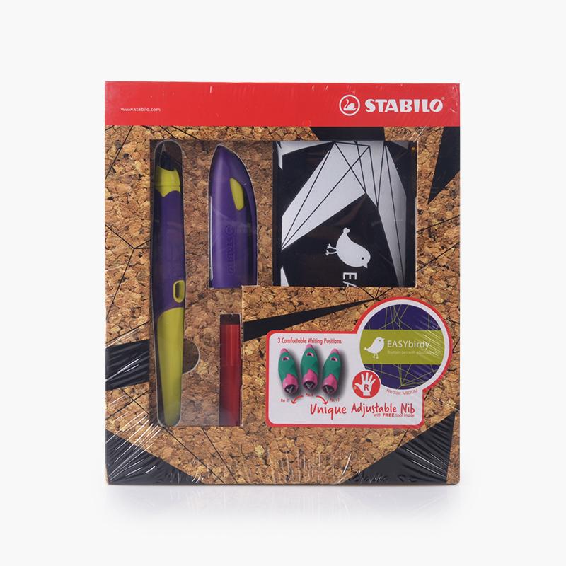 Stabilo, 'EASYbirdy' Fountain Pen Gift Set (Blue, Violet/Yellow)