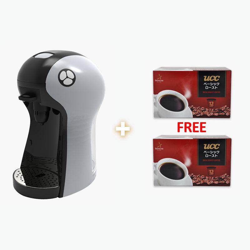 Capsule Coffee Machine White K-Cup Compatible