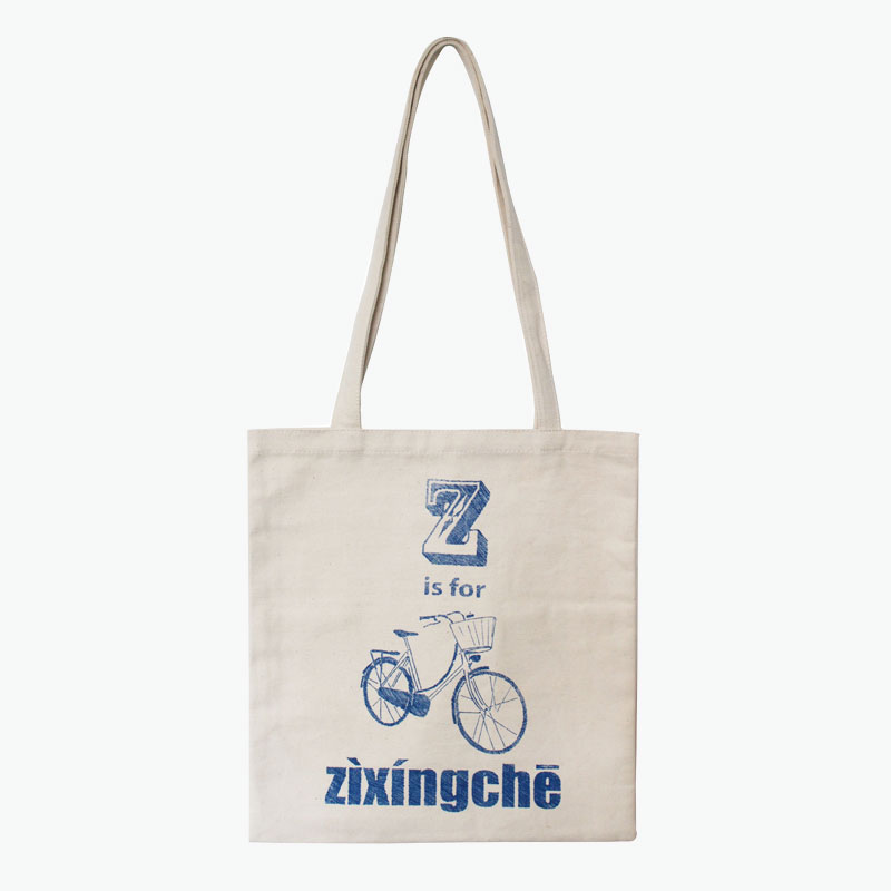 Pinyin Press, 'Z is for Zixingche' Canvas Bag (Blue) 35x40cm