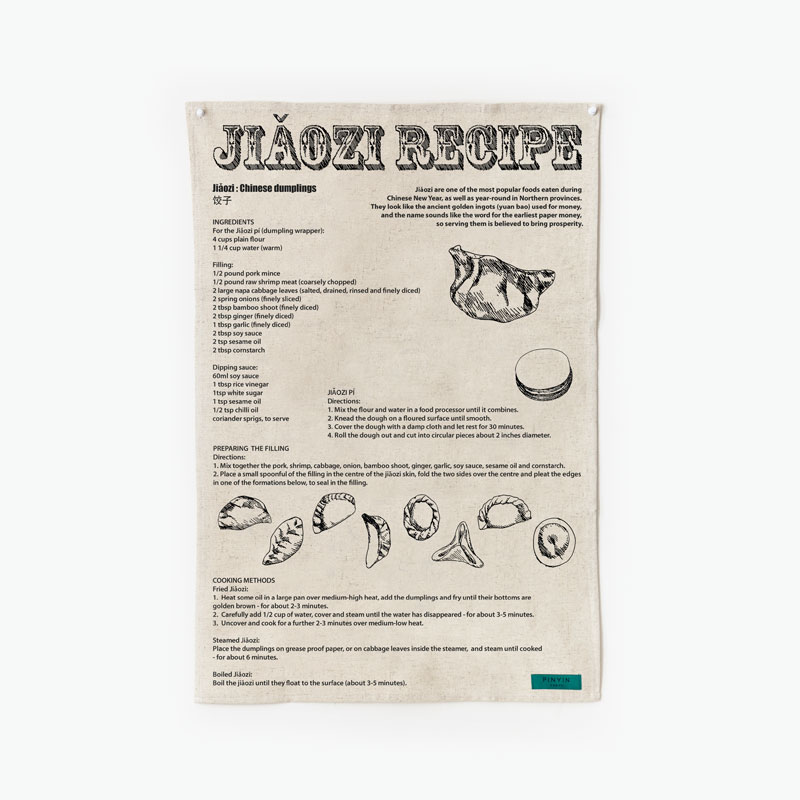 Pinyin Press, 'Jiaozi Recipe' Tea Towel (Black)
