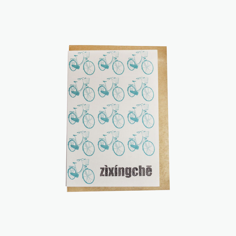 Pinyin Press, 'Zixingche' Greeting Card (Bicycle - Aqua) 14.8cmx10cm x1