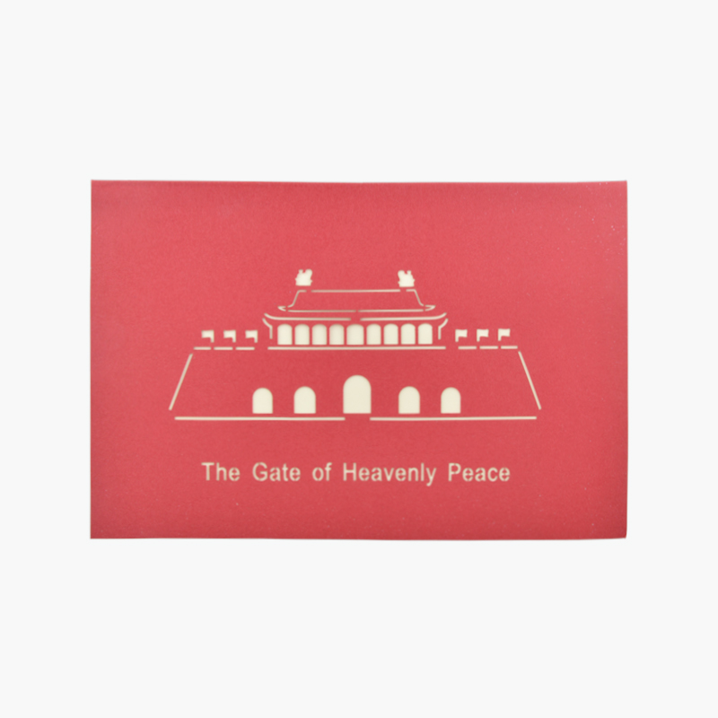 3D Greeting Card (Gate of Heavenly Peace) x1