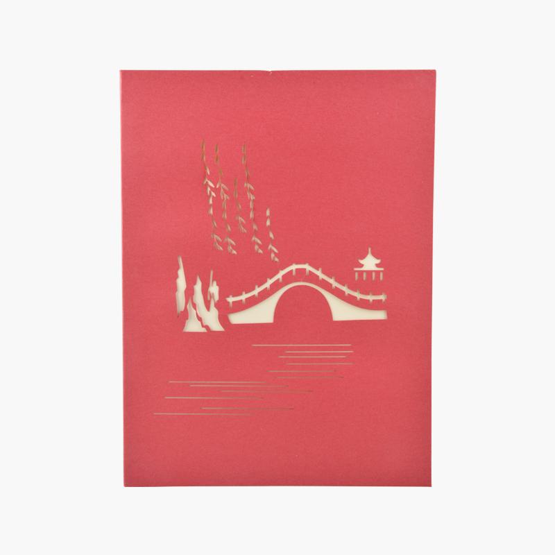 3D Greeting Card (Bridge) x1