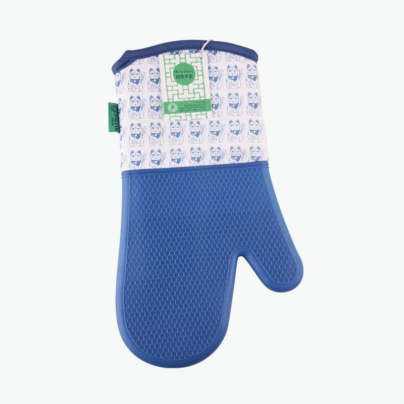 Pinyin Press, 'Lucky Cat' Oven Gloves (Blue)