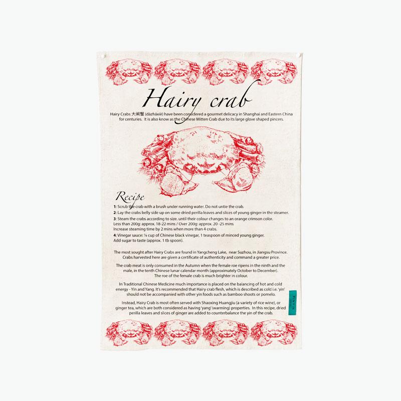 Pinyin Press, 'Hairy Crab' Tea Towel (Red) 45x70cm