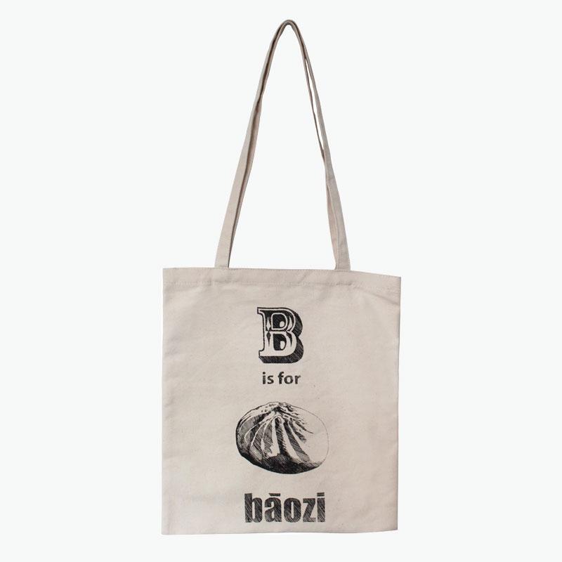 Pinyin Press, 'B is for Baozi' Canvas Bag (Black) 35x40cm
