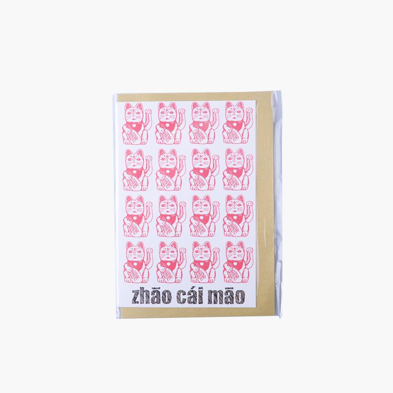 Pinyin Press, 'Zhao Cai Mao' Greeting Card (Lucky Cat - Red) 14.8x10cm