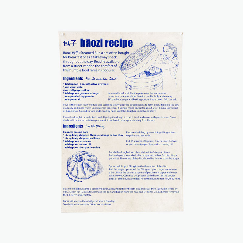Pinyin Press, Baozi Recipe Tea Towel (Blue) 45x70cm