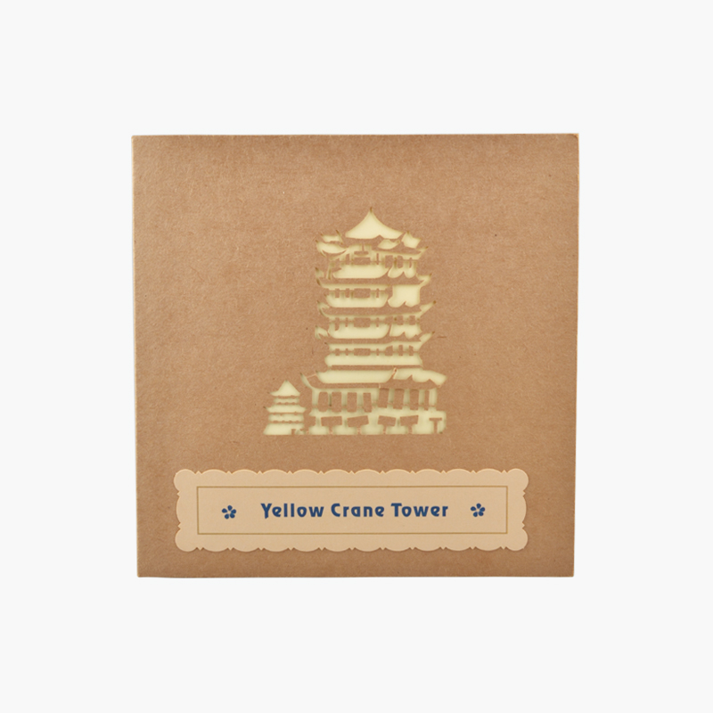 3D Greeting Card (Yellow Crane Tower) x1