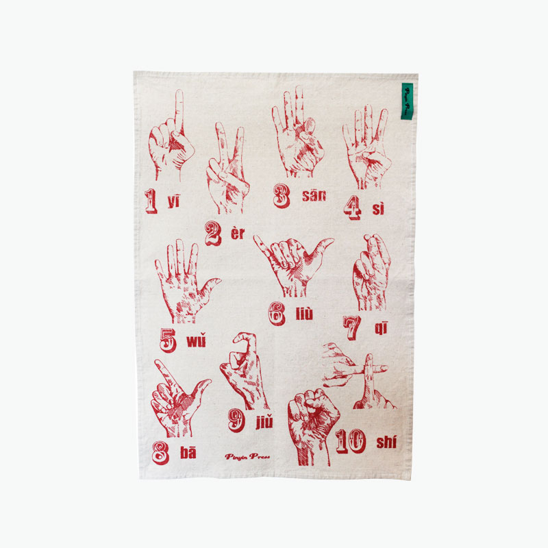 Pinyin Press, Finger-Counting Tea Towel (Red) 45x70cm